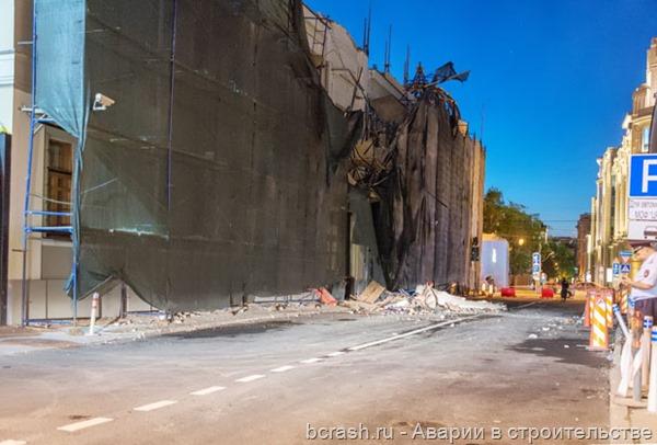 Москва. Обрушение дома Волконского