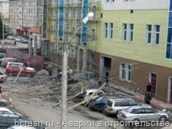 Владивосток. Обрушение лесов на Запорожской