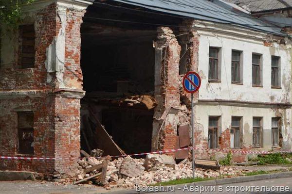 Владимир. Обрушение стены дома по улице Ильича