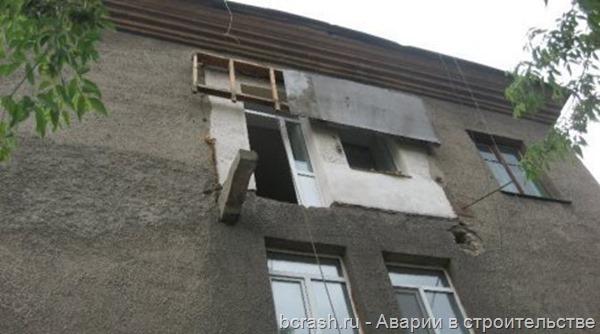 Караганда. Обрушение балкона на улице Костенко