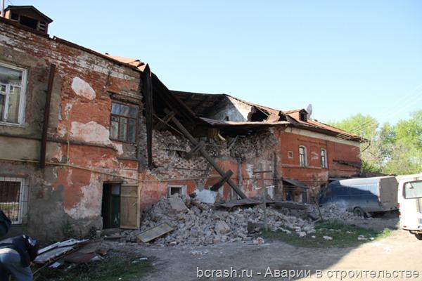 Кунгур. Обрушение жилого дома по улице Свердлова. Фото