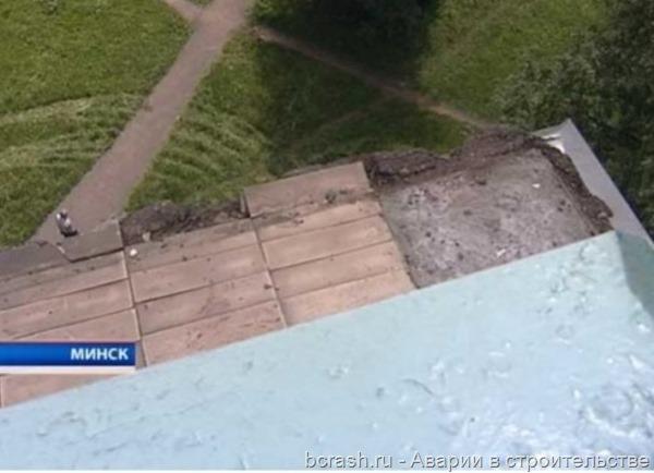 Минск. Обрушение балконов на Куприянова. Фото