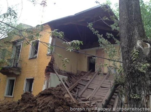 Москва. Щербинка. Обрушение жилого дома