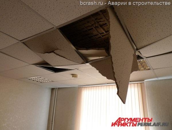 Пермь. Обрушение в доме на Екатерининской