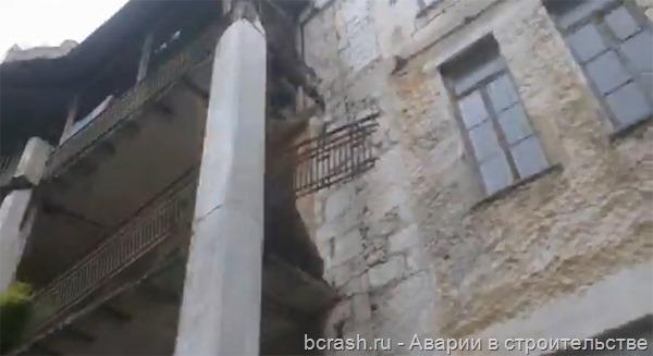 Симеиз. Обрушение балкона в санатории Юность