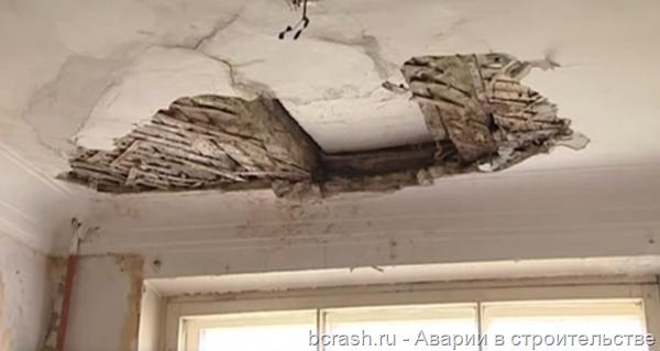 Екатеринбург. Обрушение в доме на улице 22 партсъезда