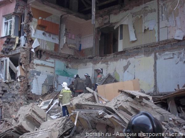 Барнаул. Обрушение на ул Алексеевой 1