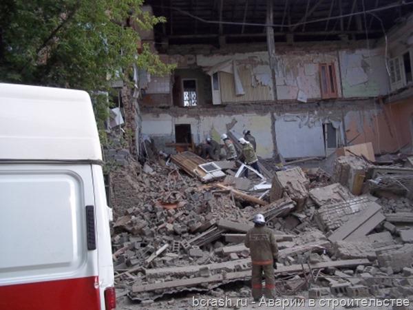 Барнаул. Обрушение на ул Алексеевой 2