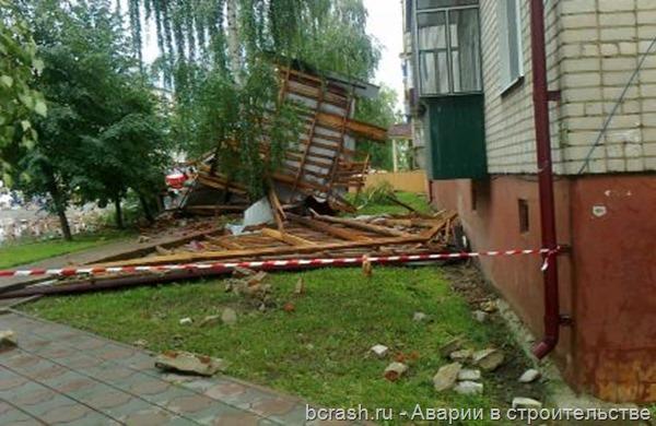 Лебедянь. Обрушение крыши на Тургенева
