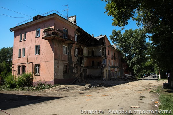 Барнаул. Обрушение на ул Алексеевой 6