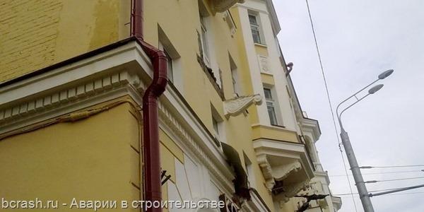 Обрушение на Пушкина в Казани